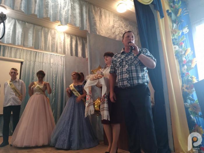 Привітання від батьків озвучили Сергій та Надія Борухи.