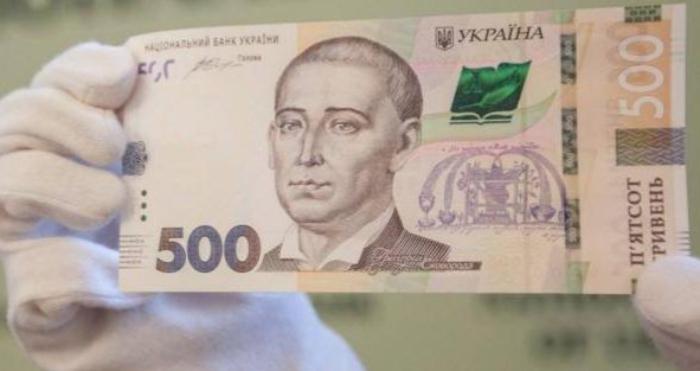 Чоловік пропонував три тисячі гривень хабаря