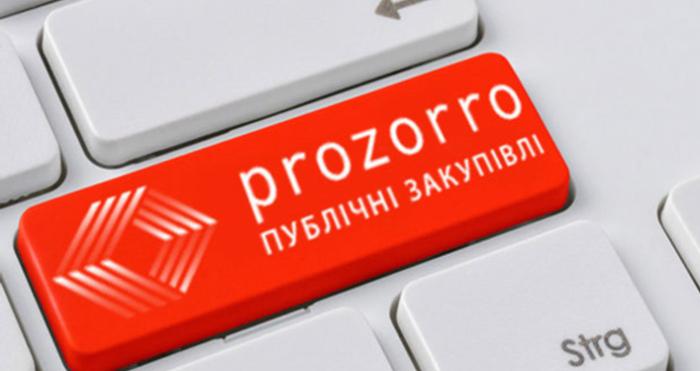 Громади Рожищенщини потрапили у рейтинг за активністю закупівель на Prozorro