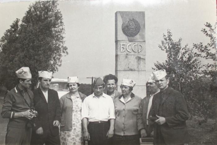 Колектив радіо їде на екскурсію у Білорусь, 1970-ті роки
