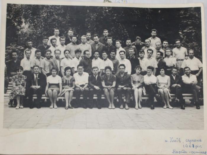 Київ, 1967 рік, нарада-семінар редакторів молодіжних редакцій радіо та газет