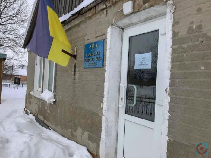 Приміщення колишньої Коршівської сільської ради Луцького району. Тут зареєстровано близько десятка підприємств