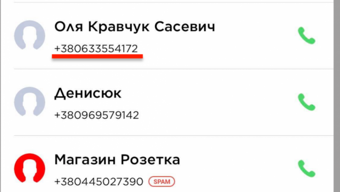 """Так ідентифікує номер телефону ТОВ """"Терон Девелопмент"""" один з популярних телефонних додатків"""