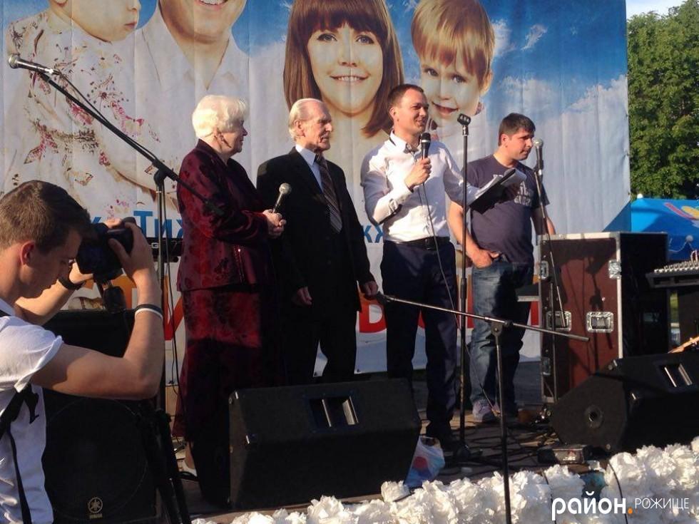 Найстарша пара Рожища - Юрій та Антоніна Мосійчуки