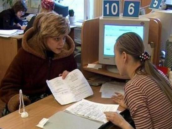 раньше Ребенок на опеке не учится стали на биржу труда для