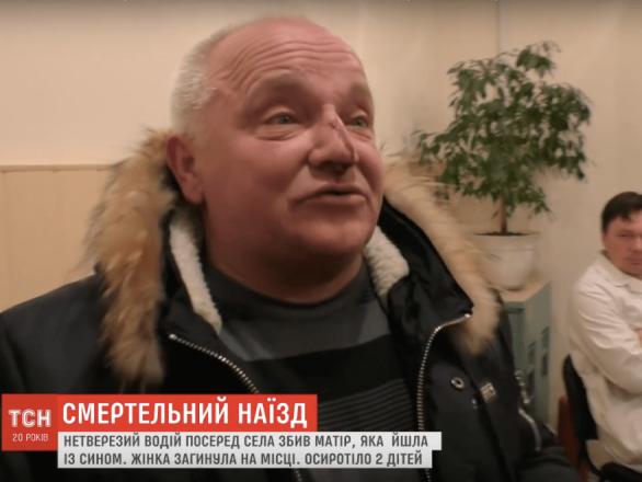 Володимир Боровик у день ДТП