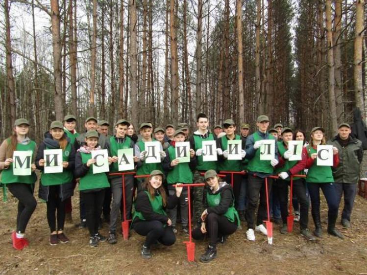 Акція«Майбутнє лісу в твоїх руках»