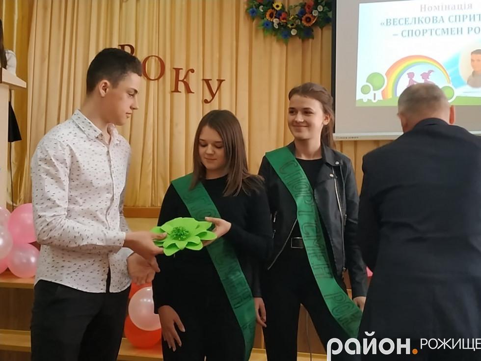 Перемогу у номінації «Спортсмен року» отримали двоє дівчат: дев'ятикласниця ІринаШварцкоп та восьмикласниця Дарина Ходзінська.