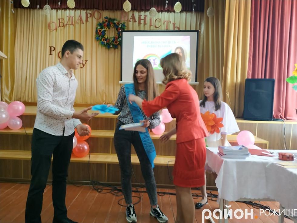 У номінації«Гордість року» перемогу здобула одинадцятикласницяІрина Римчук.