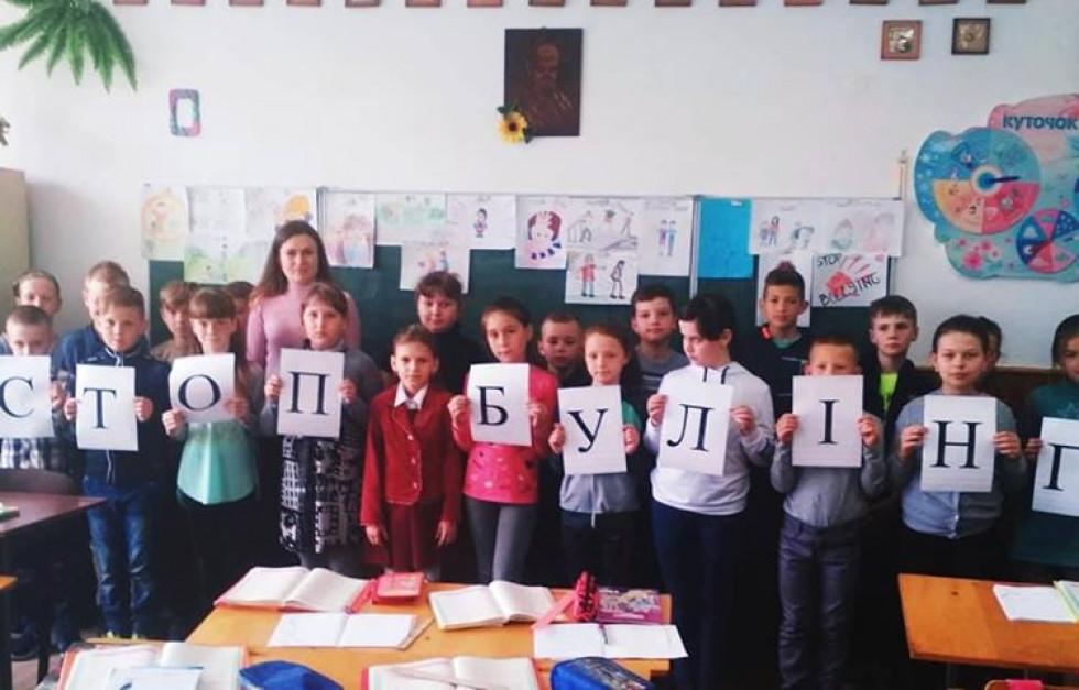 Для учнів 4-Акласу Дубищенської загальноосвітньої школи І-ІІІ ступеня провели відкритий урок на тему булінгу.