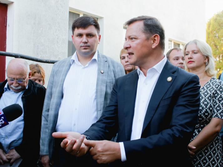 Володимир Кравценюк та Олег Ляшко