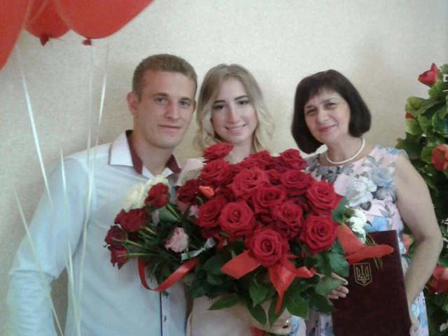 Василь та Аліна Назаруки