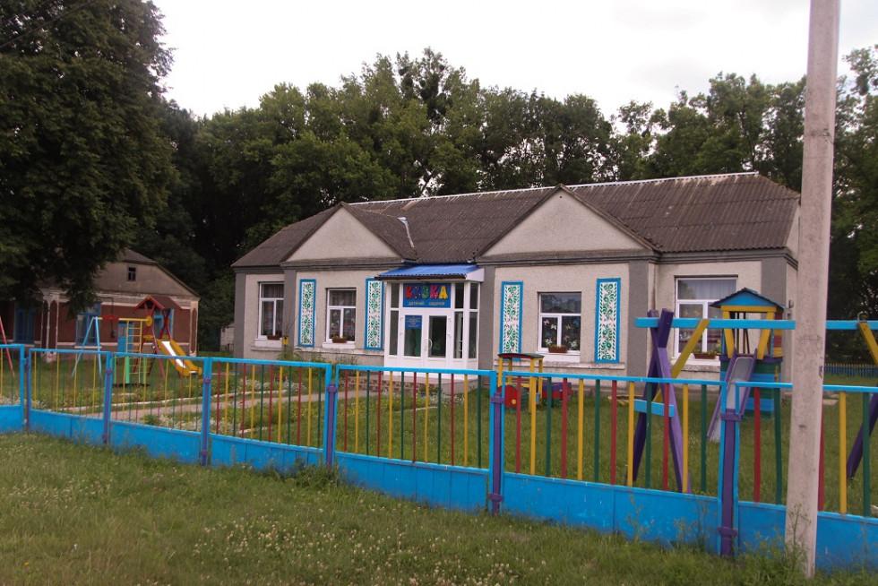 Школу у Козині закрили, а в її стінах організували дитсадок.