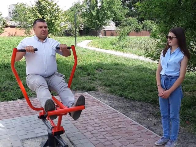 Мер міста В'ячеслав Поліщук також випробував нові тренажери