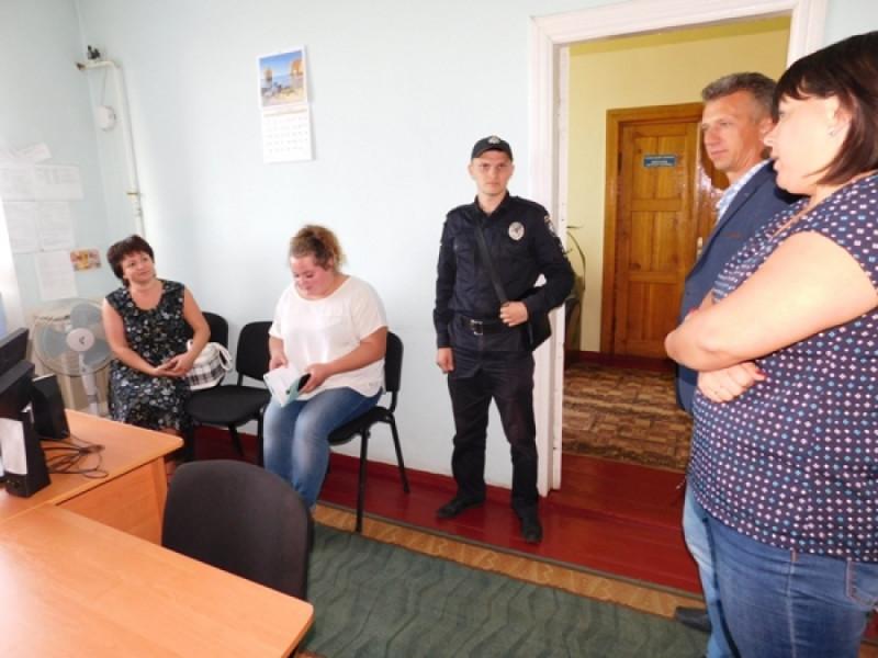 Виїзне засідання районної спостережної комісії