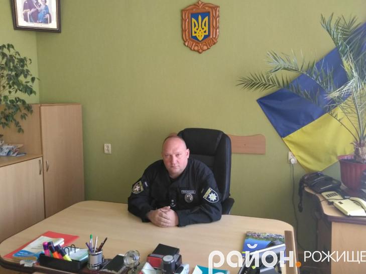 Підполковник поліції Олександр Басалик