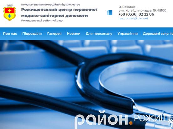 Головна сторінка сайту. Знімок екрана.