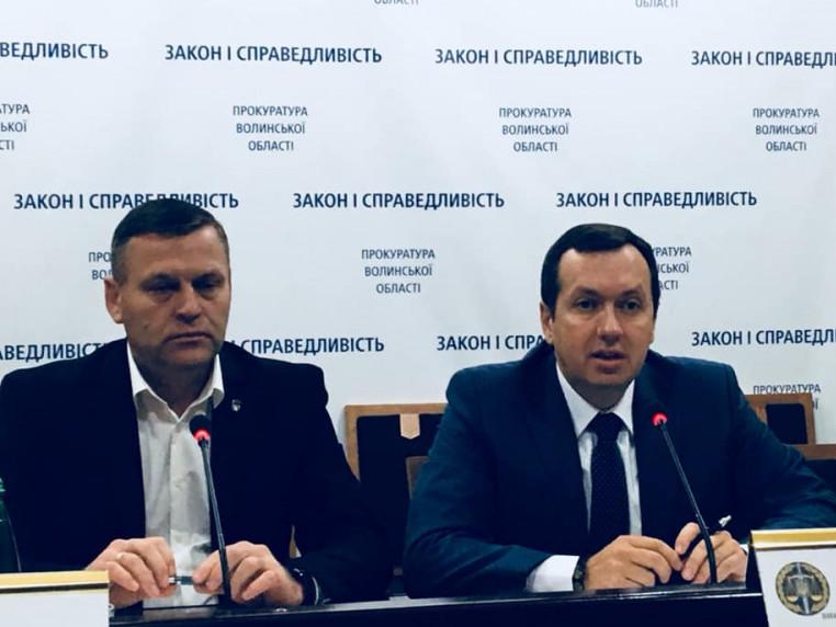 Петро Шпига та Ігор Цюприк