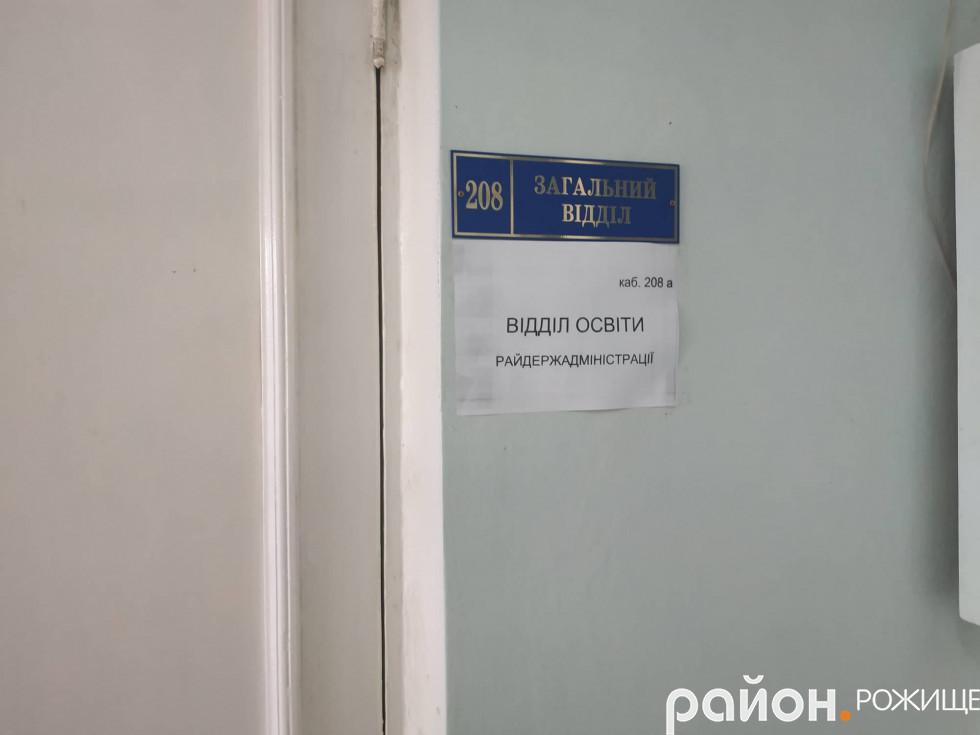 Кабінет, який виділили Антоніні Клімчук.