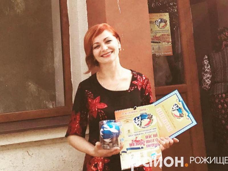 Наталія Марценюк