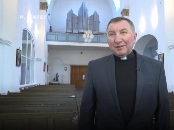 Отець Роман Бурник