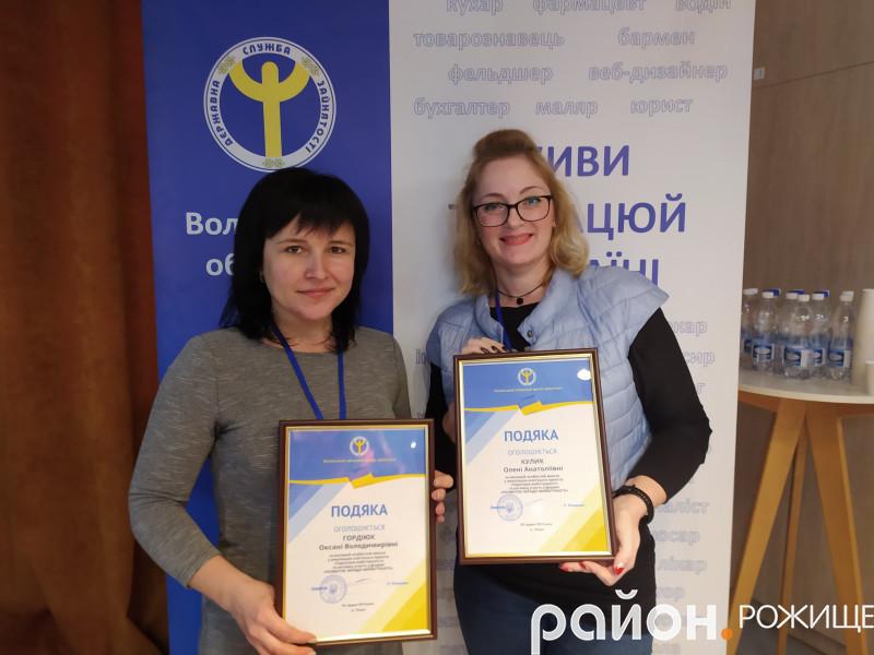 Майстрині Оксана Гордіюк та Олена Кулик