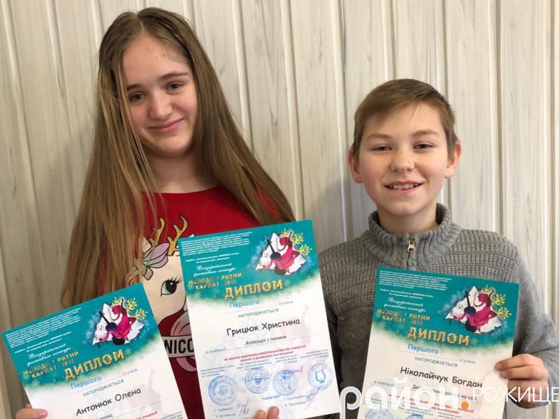 Дітей нагородили дипломами