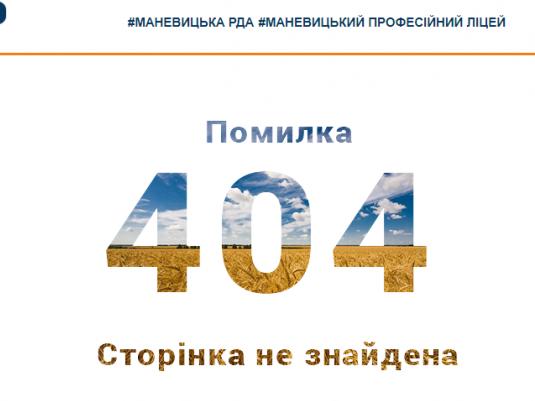 Мережа сайтів Район.in.ua зазнала хакерської атаки