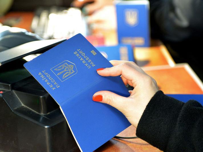 З 2021 в Євросоюзі запроваджується низка нововведень, у зв'язку з чим змінюються умови безвізового в'їзду для громадян України.