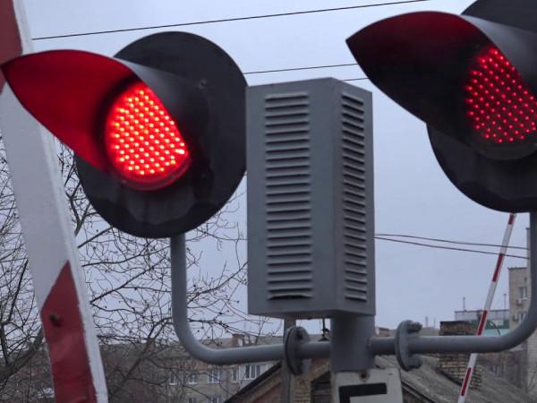 Світлофор на залізничному переїзді