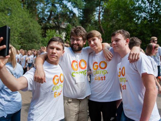 Зі школярами займатимуться волонтери GoCamp
