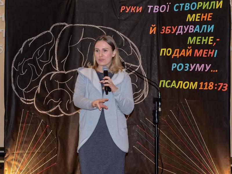 Логопед-дефектологиняНадія Деркач