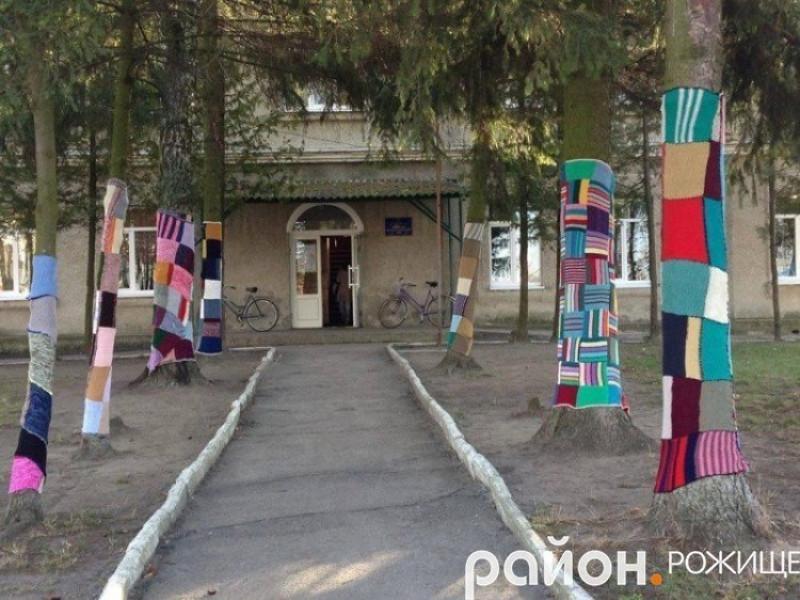 Рожищенський навчально-реабілітаційний центр Волинської обласної ради