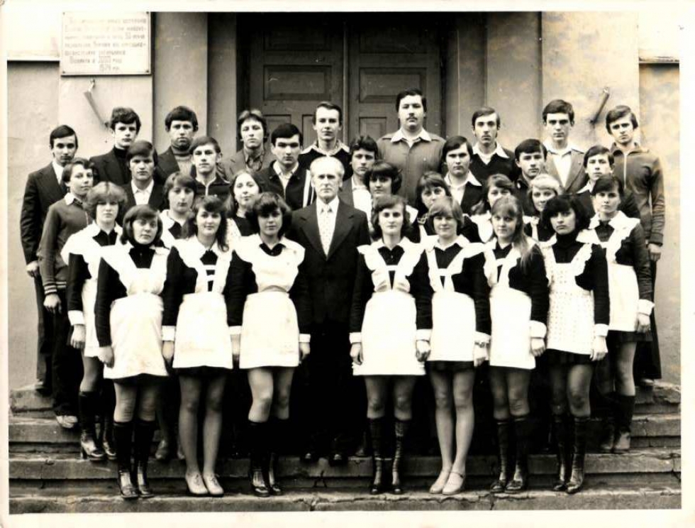 1980 рік