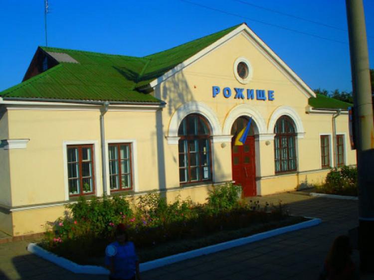 Залізнична станція у Рожищі