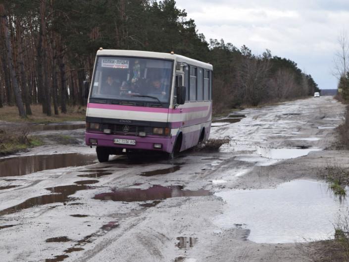 На відрізку дороги Навіз – Оленівка