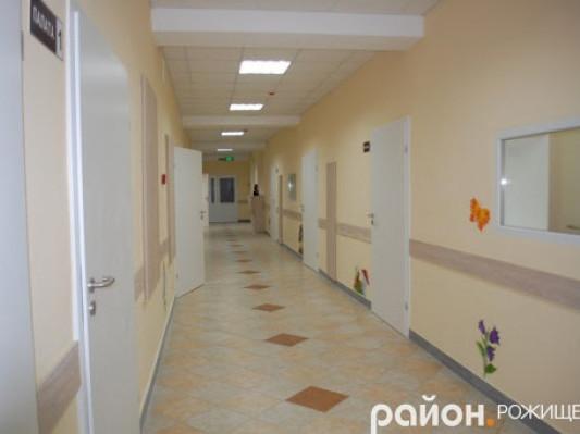 Дитяче відділення у Рожищенській лікарні
