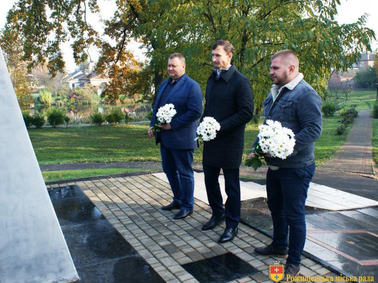 У Рожищі відзначили 76 річницю вигнання нацистських окупантів з України