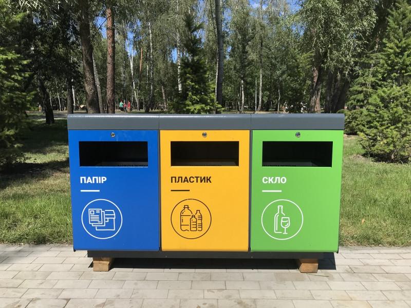 Сортування сміття. Фото ілюстративне