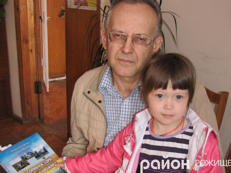 Леонід Козярчук з юною поціновувачкою історії