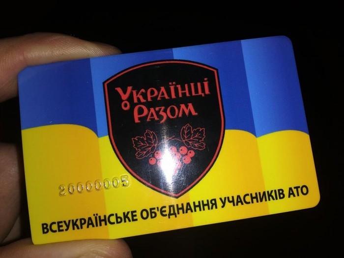 """Майже 180 тисяч учасників бойових дій отримали соціальну картку учасника АТО, - голова об'єднання """"Українці - разом!"""" Руденко - Цензор.НЕТ 4244"""