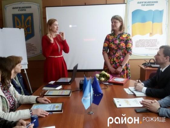 Координатори ресурсних центрів громад Ірина Бойко і Марія Печко