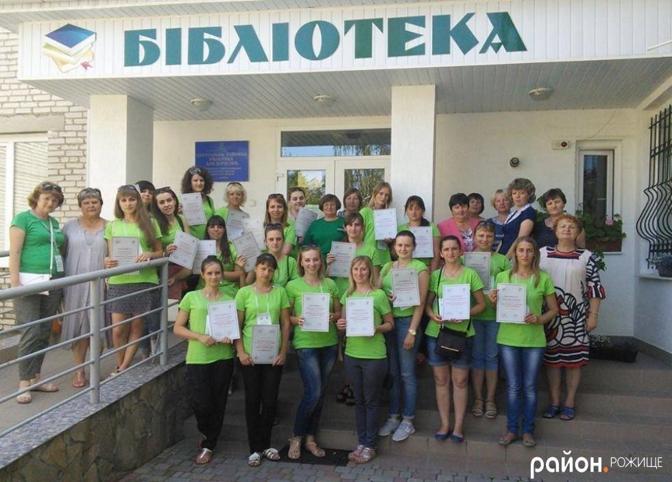 У Луцьку навчали молодих бібліотекарів (ФОТО), фото-4