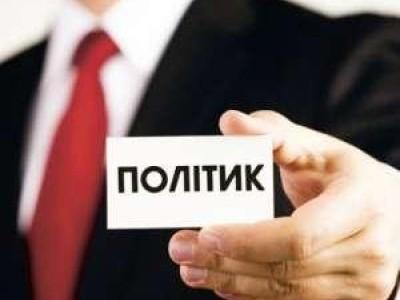 Хто серед прикарпатських народних депутатів виконав найбільше обіцянок?