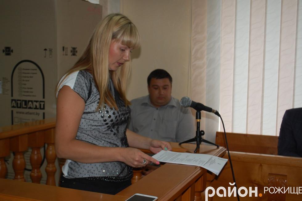 Юрист Марина Спірідонова
