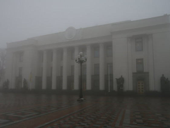 Майбутнє держбюджету на 2018 рік поки що в тумані - депутати думають. Фото: з архіву «Сегодня»