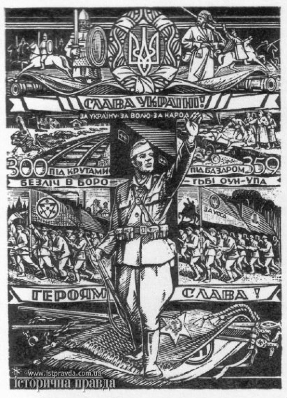 Класична гравюра Хасевича: повстанець топче радянський і нацистський прапори