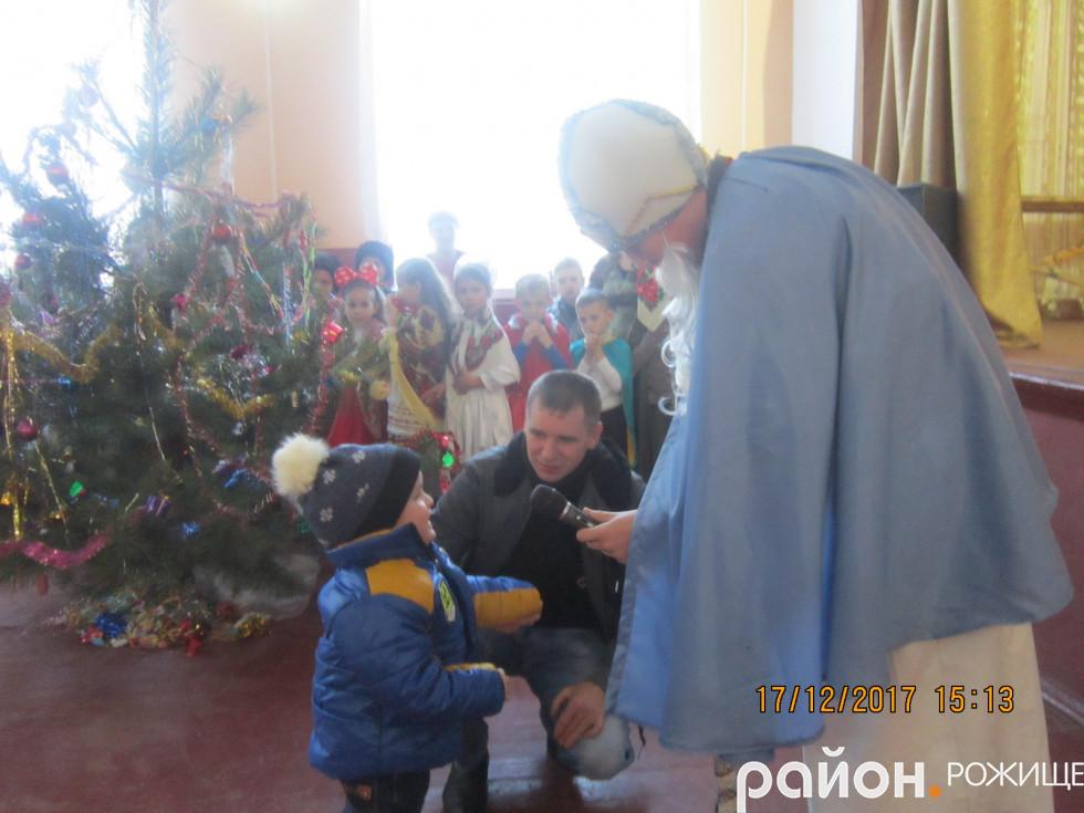 Подарунки від св.Миколая