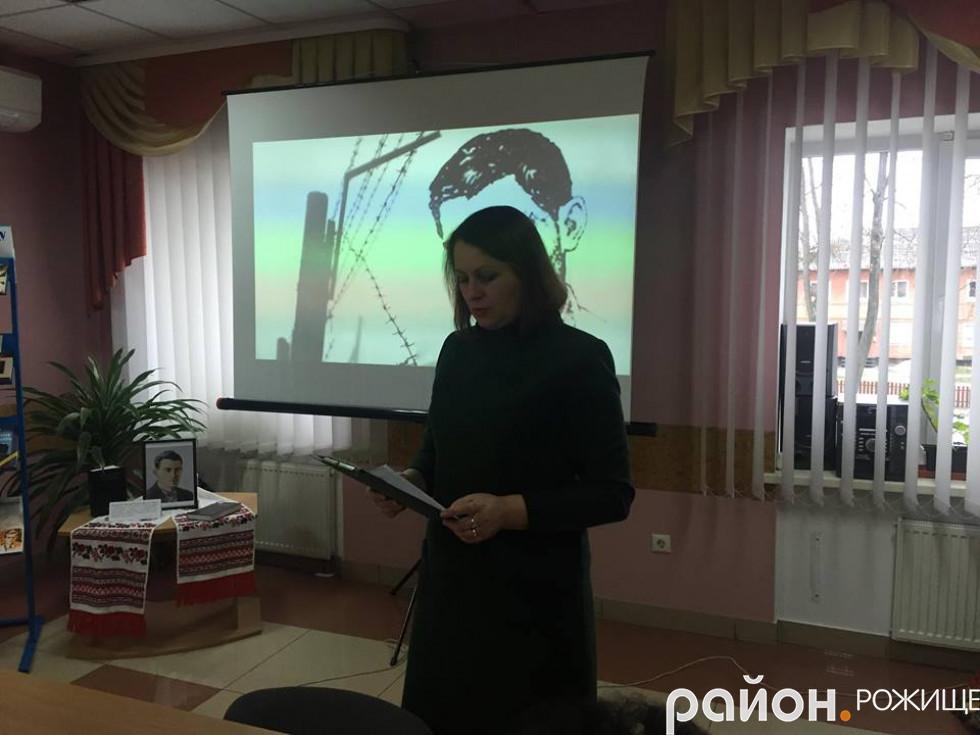 Галина Гром