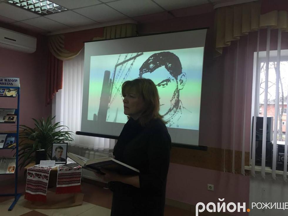 Світлана Матвійчук